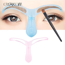 OYAKOM Eyebrow Stencils Shaping Grooming Eye Brow Makeup Model Template Reusable Design Eyebrows Styling Tool Freeshipping
