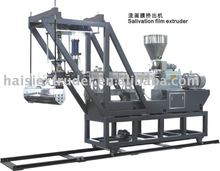 Euro-quality & Competitive-price Salivation film/ lamination extruder