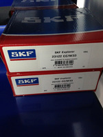 High quality 23122 CC/W33 SKF bearing