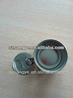 round metal shallow tin can