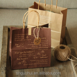 High quality flat bottom kraft paper bag, Kraft paper bag with handle china, Paper bag for gift