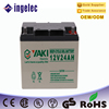 Wholesale cheaper solar cell for sale 200ah battery for solar energy