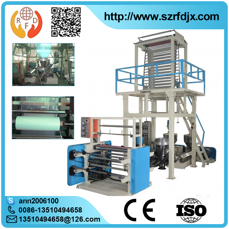 Double Layer Co-Extruding Traction Rotation Film Blowing Machine