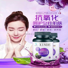 High quality food supplement grape seed extract softgel capsule