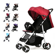 China Suppliers Sport Baby Strollers For Sale, Cobabies Fashion Children Baby Buggy/