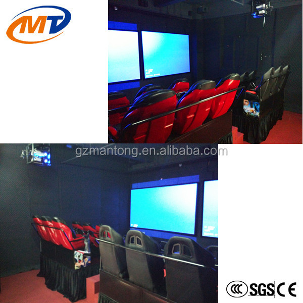 Hot sale game machine mini 5d projector theater equipment movies 5d cinema simulator system for sale