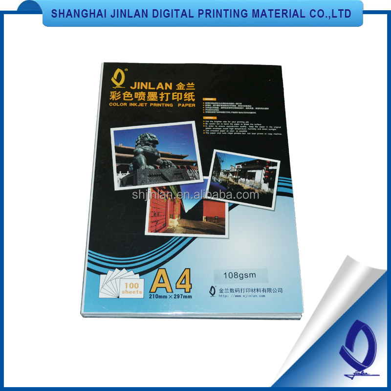 photo copy paper a4 100gsm glossy photo paper rc glossy photo paper