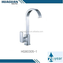 Multifunctional High Kitchen Faucets