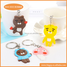 Little Bear Custom 3d soft pvc keychain key chain / Soft Rubber Keychains / Silicone Keyring