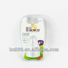 Clamshell Packaging Blister Box For Baby Products