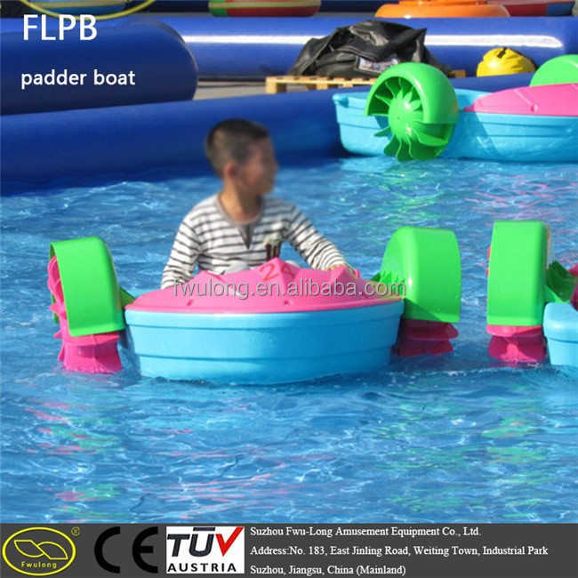 Hot Selling Water Sports small paddle boats rafting boats for kids play water games