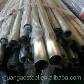 China high quality 4.301 stainless steel bars wire pipe/tube sheet/plate/coil hot sale!!! supplier reasonable price
