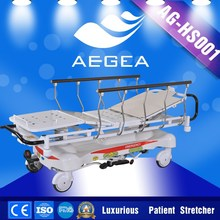 AG-HS001 stretcher trolley hospital medical supplies