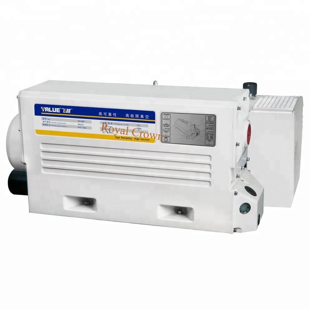 VSV300 High pressure Single stage oil vacuum pump with High reliability Small volume and multi position gas ballasting