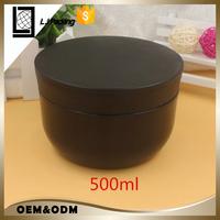 300ml 450ml 500ml black hair care product jars cosmetic plastic jar empty