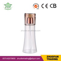 120ml oval shape cosmetic lotion bottle with cap