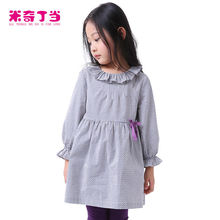 Beautiful Model Hot Sale Supplier Kids Clothe Korean Fashion Latest Design kid clothes