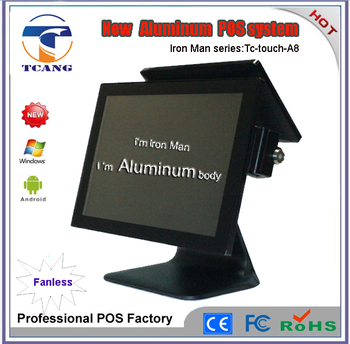 2017 new cheap 15 inch touch screen pos system restaurant