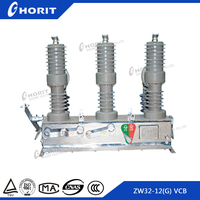 electrical Equipments ZW32-12G 12kv Outdoor AC High Voltage Vacuum Circuit Breaker VCB