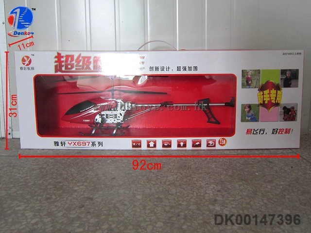 In Long Distance RC 3.5-channel Metal Series Helicopter