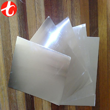 0.3mm 0.4mm 0.5mm thick aluminum sheet