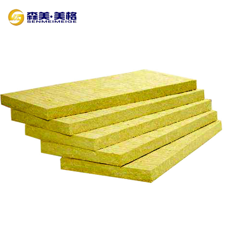 Global hot sale high quality rock wool <strong>manufacturing</strong> factory price on promotional