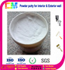 Building interior exterior wall white cream polishing putty