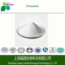99% Phenibut 1078-21-3 white fine powder for tranquilizer and nootropics