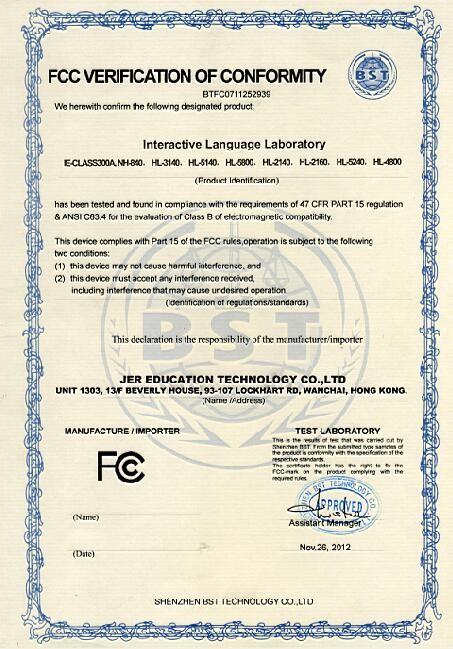FCC of language lab