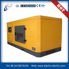 High quality and low noise 400/230V small 10kva diesel generator