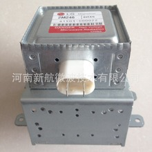 lg magnetron 2m246 for microwave oven components