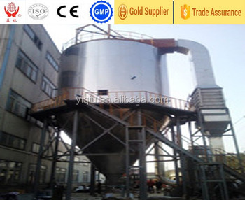 Blood meal LPG high speed centrifugal spray drier