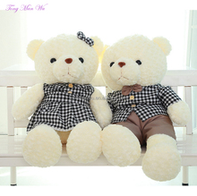 gaint teddy bear stuffy toy with trousers