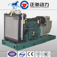 50hz 130kva diesel generator set price TAD532GE with Volvo engine