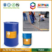 PU820 Quality Self Leveling Expansion Joint Filling Polyurethane sealant for Squares