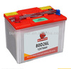 standard sealed lead acid car batteries 12v 70ah car battery/auto battery