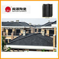 Alibaba china matte black interlocking roof tile price