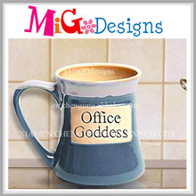 Personalized Gift Office Goddess To Go Coffee Cups