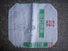 2012 PP valve cement bags