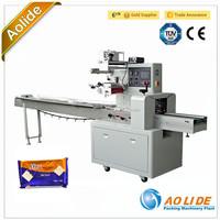 Ice Lolly Tube wrapping sealing machine ALD-250D Flow wrapping machine