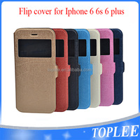 New design!view flip case for iphone 6 6s 6 plus flip cover
