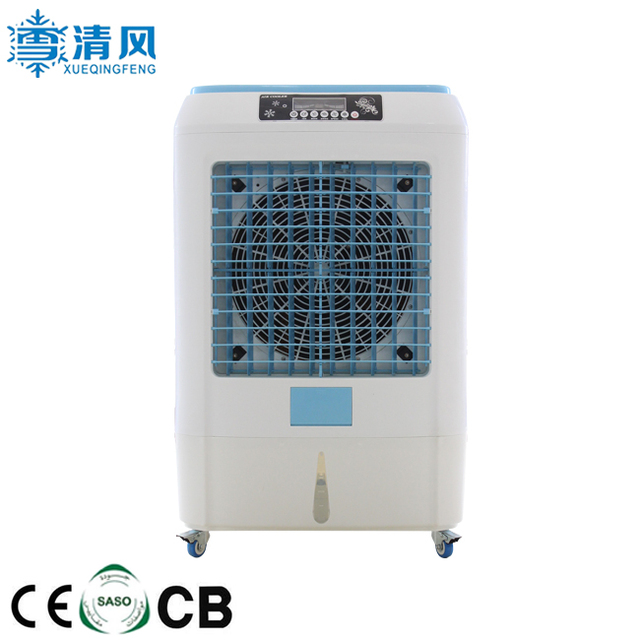 Cyan 2017 portable air cooler cheapest price home cooling fan With Chilled Water