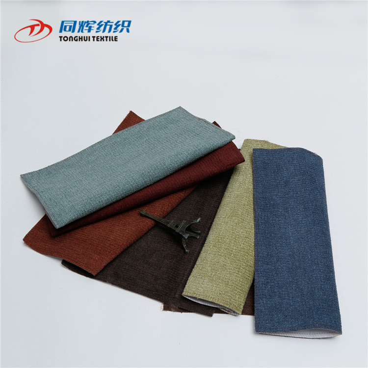Made In China Good Quality Velour Fabric Polyester Fashion Sofa Velvet Furniture Fabric