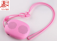 New design mini cute pink stereo portable bluetooth speaker