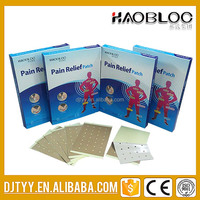 Health Products Cold And Hot Patch For Lower Back Pain