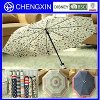 custom made umbrella handle cover with pretty design