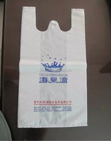 Factory direct sale plastic grocery bag plastic grocery bag