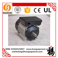 Table Fan Reverse Rotation Ac Asynchronous Motor 220V