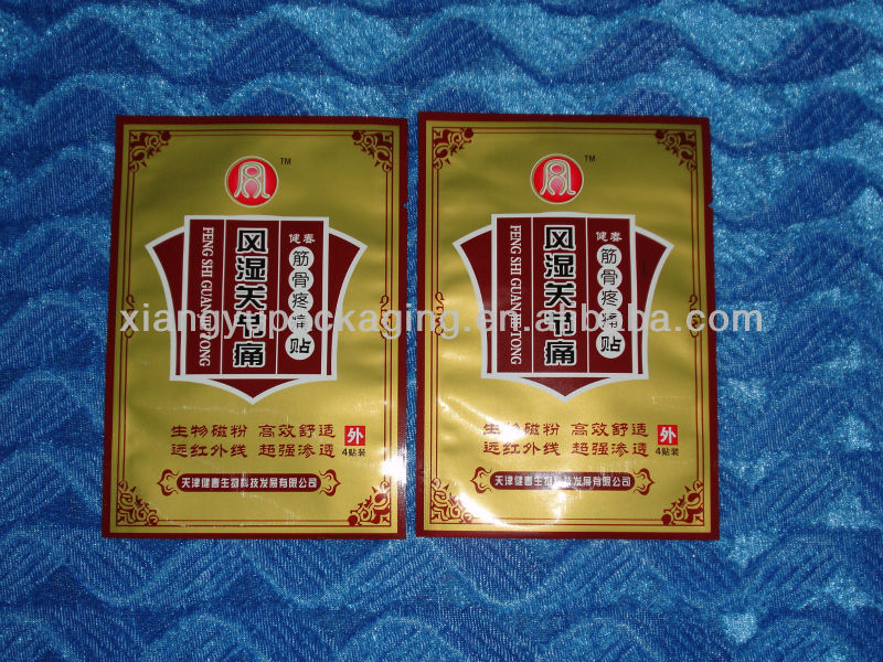 Plastic Packaging Bags For Medicine