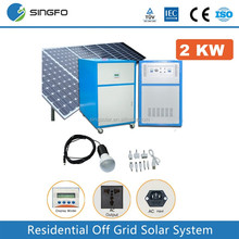 100kw solar power system price with high configuration